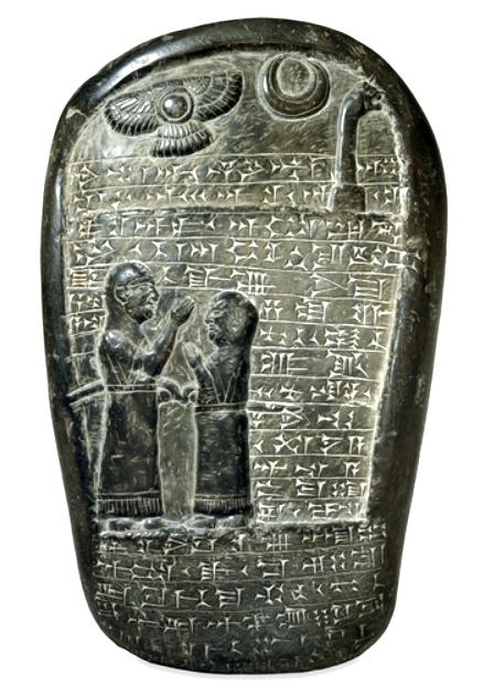 priester des alten testaments 3 buchstaben