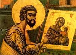 verfasser eines evangeliums